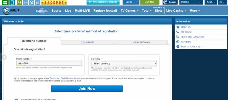1xbet registration sms